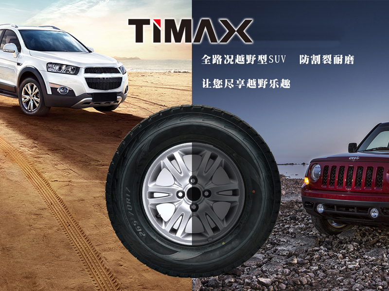 Tanco Tire,Timax Tyre Array image11