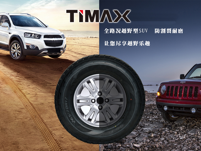 TIMAX ALL/MUD TERRAIN TIRE SUV